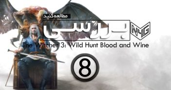 بررسی بازی The Witcher 3: Wild Hunt Blood and Wine